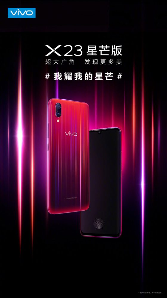 Vivo X23 Star Edition price technical specification reviews of the reptile reptile to buy the cheapest in Poland
