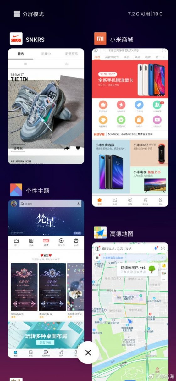 Xiaomi Mi Mix 3 when the premiere leaks the price of the technical specifications
