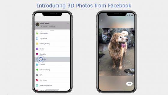 Facebook zdjęcia 3D