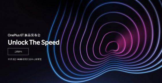 OnePlus 6T cena kiedy premiera gdzie kupić najtaniej opinie specyfikacja techniczna