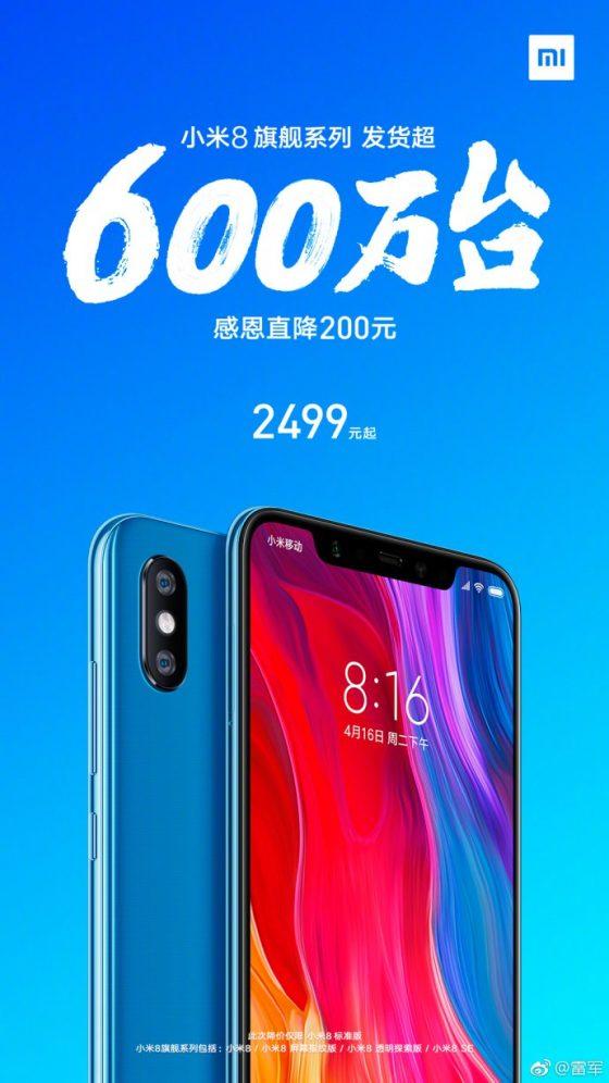 Xiaomi Mi 8 sprzedaż cena opinie gdzie kupić najtaniej w Polsce