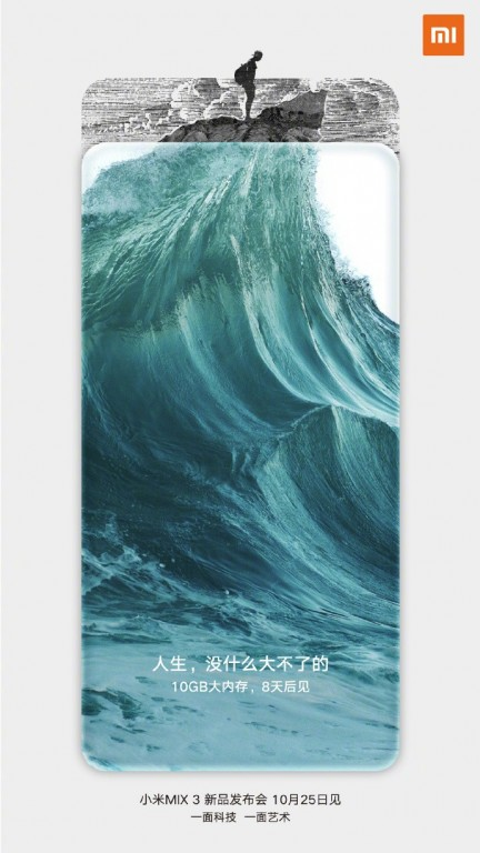 Xiaomi Mi Mix 3 price 5G 10 GB RAM when the premiere reviews technical specification