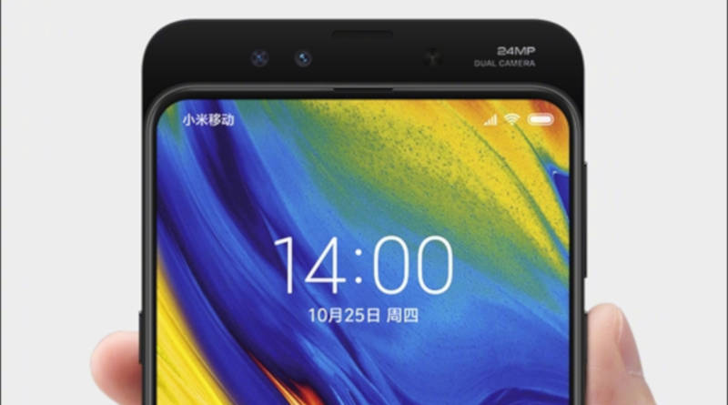 Unboxing Xiaomi Mi Mix 3 confirms that the kit is a wireless charger