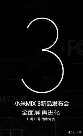 Xiaomi Mi Mix 3 kiedy premiera telefonu specyfikacja techniczna gdzie kupić najtaniej