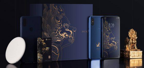 Xiaomi Mi Mix 3 Palace Museum Edition cena informacje premiera specyfikacja techniczna gdzie kupić najtaniej w Polsce opinie