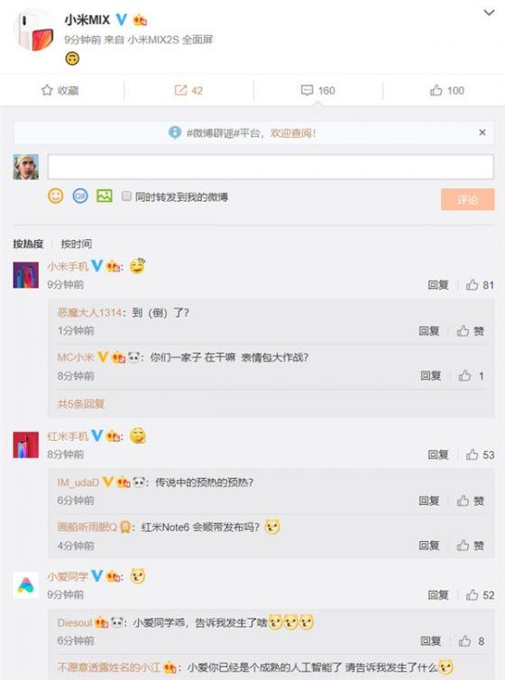 Xiaomi Mi Mix 3 kiedy premiera data premiery specyfikacja techniczna opinie Weibo