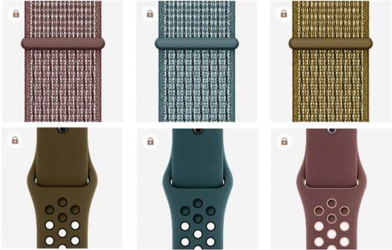 Apple Watch paski