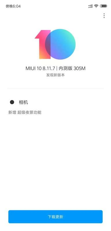 Xiaomi Mi Mix 3 Night Mode tryb nocny aparat Xiaomi Mi 8 Explorer Edition Mi Mix 2S