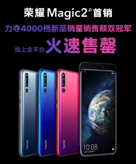 Honor Magic 2 price reviews technical specification where to buy the cheapest in Poland