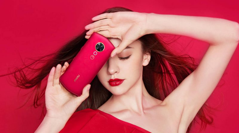 Xiaomi takes over the Meitu hardware department, but the brand will not disappear from the market