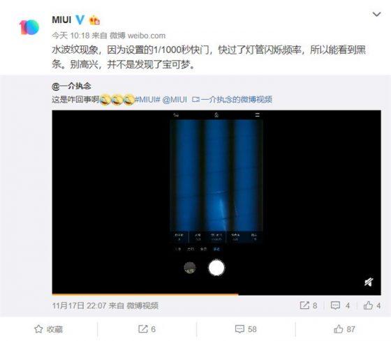 Xiaomi Mi Mix 2S czarne paski aparat problemy