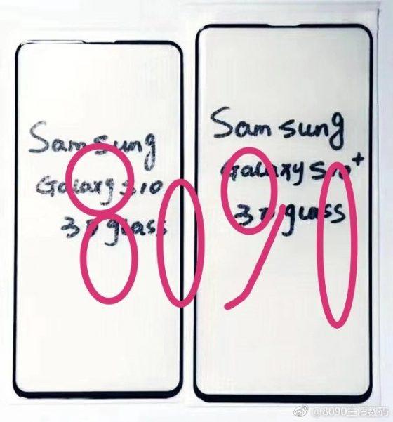 Samsung Galaxy S10 ochraniacz ekranu kiedy premiera opinie