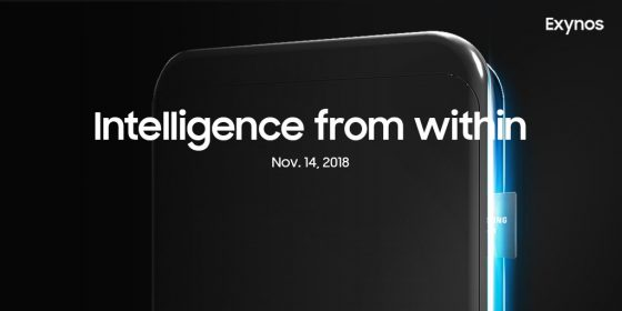 Samsung Galaxy S10 new Exynos when the premiere technical specification reviews