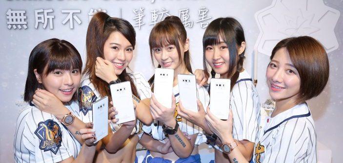Samsung Galaxy Note 9 First Snow White gdzie kupić najtaniej cena specyfikacja techniczna