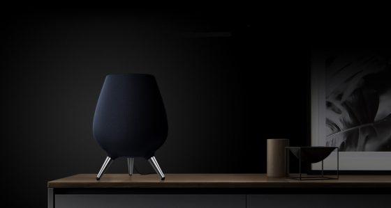 Samsung Galaxy Home kiedy premiera głośnik inteligentny z Bixby