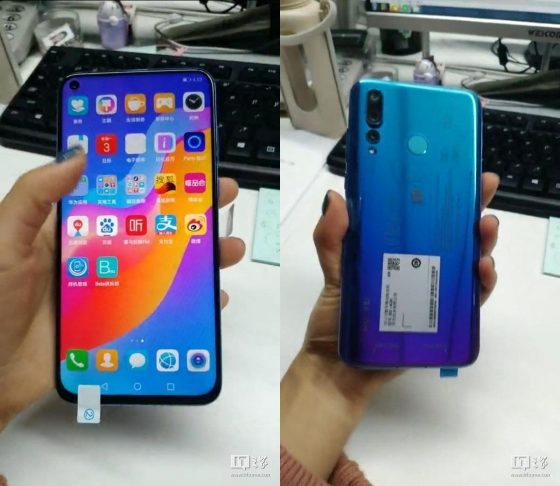 Huawei Nova 4 price technical specification when the premier reviews where to buy the cheapest in Poland