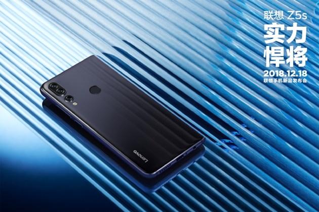 Lenovo Z5s Ferrari Superfast smartfon kiedy premiera specyfikacja techniczna