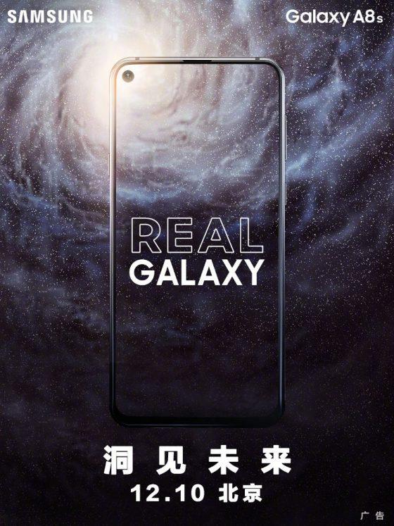 Samsung Galaxy A8s kiedy premiera cena opinie specyfikacja techniczna gdzie kupić najtaniej w Polsce Huawei Nova 4