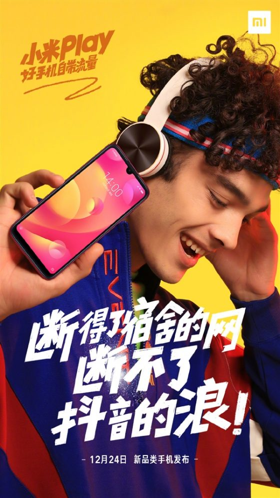 Xiaomi Mi Play when the premiere technical specification reviews where to buy the cheapest in Poland