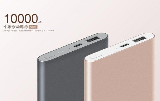 Xiaomi Mi Power Bank 3 kiedy premiera opinie
