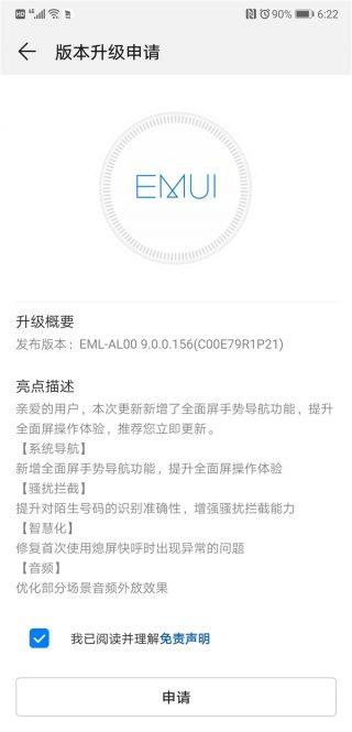 Huawei P20 Pro aktualizacja do Android Pie EMUI 9.0 kiedy