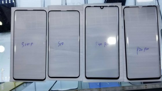 Samsung Galaxy S10 Huawei P30 Pro screen protectors when the premiere technical specification