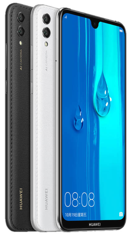 Huawei Y Max price technical specification opinions where to buy the cheapest Honor 8X Max