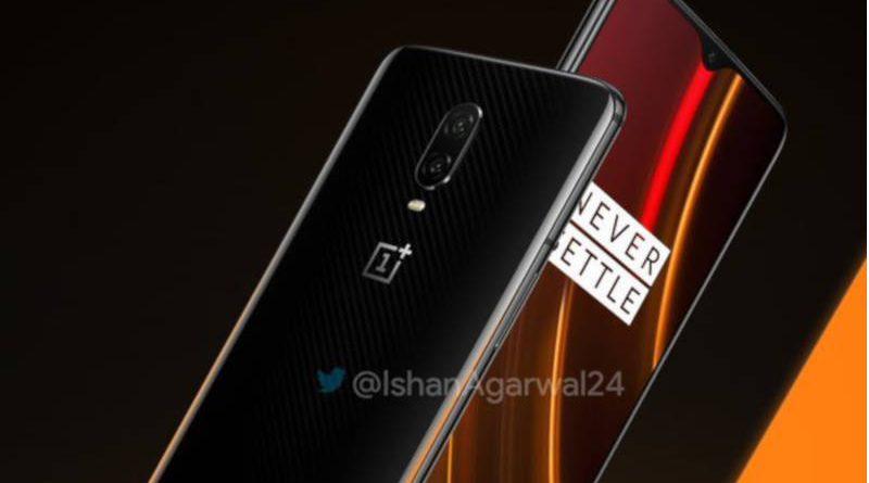 OnePlus 6T McMaren Edition cena opinie gdzie kupić najtaniej w Polsce specyfikacja techniczna kiedy premiera