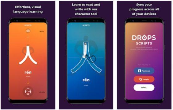 scripts android 2018 listopad aplikacje
