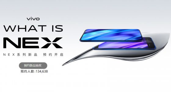 Vivo Nex 2 price when the premiere technical specifications opinions where to buy the cheapest in Poland