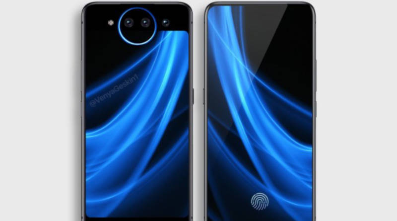 Vivo Nex 2 on the next video. The premiere must be close