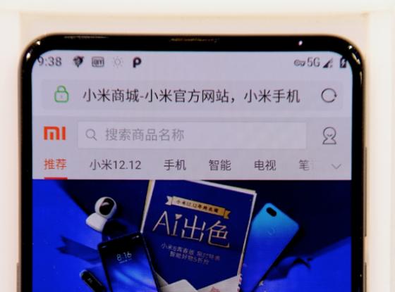 Xiaomi Mi Mix 3 5G z SoC Qualcomm Snapdragon 855 kiedy premiera specyfikacja techniczne cena gdzie kupić najtaniej w Polsce