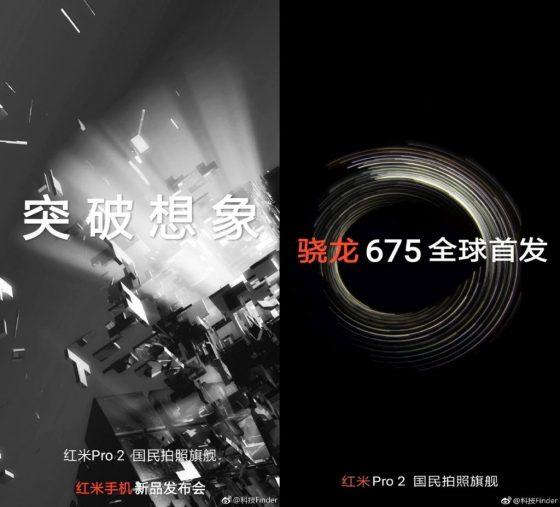 xiaomi redmi pro 2 when premiere