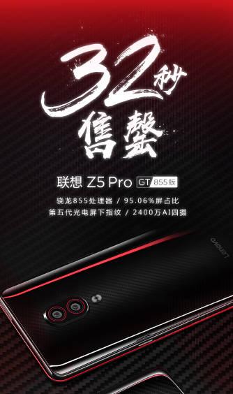 Lenovo Z5 Pro GT cena Snapdragon 855 specyfikacja techniczna opinie gdzie kupić najtaniej w Polsce