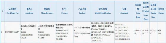 Xiaomi Mi 9 cena kiedy premiera certyfikowany 3C opinie specyfikacja techniczna gdzie kupić najtaniej w Polsce
