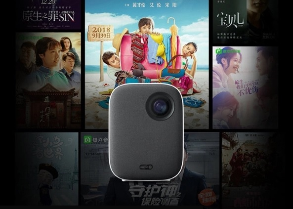Xiaomi Mi Laser Projector Lite 1