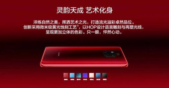 Huawei Mate 20 Pro nowe kolory Fragrant Red i Comet Blue opinie specyfikacja techniczna gdzie kupić najtaniej w Polsce