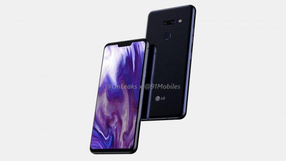 LG G8 ThinQ rendery kiedy premiera specyfikacja techniczna gdzie kupić najtaniej w Polsce