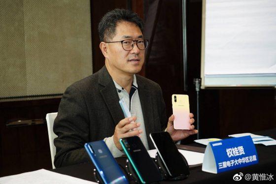 Samsung Galaxy A8s FE Walentynki cena kiedy premiera specyfikacja techniczna opinie gdzie kupić najtaniej w Polsce