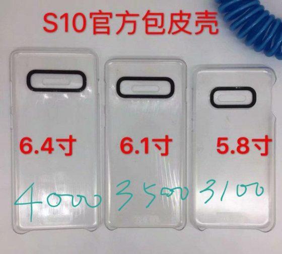 Samsung Galaxy S10 kiedy premiera przecieki plotki specyfikacja techniczna jak bateria szybka ładowarka