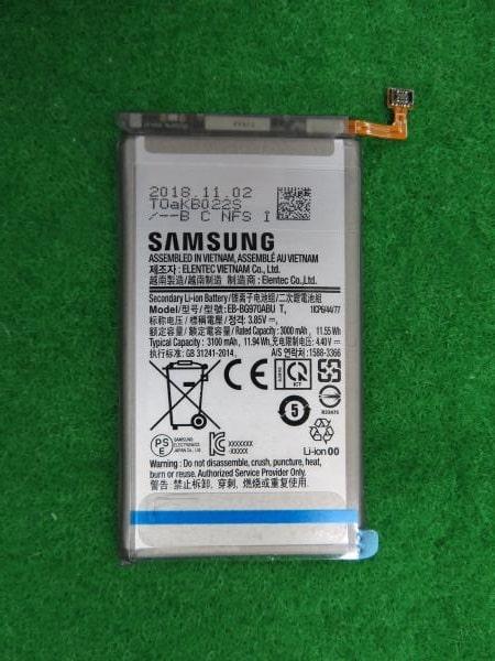 Samsung Galaxy S10 Lite SM-G970 bateria kiedy premiera specyfikacja techniczna