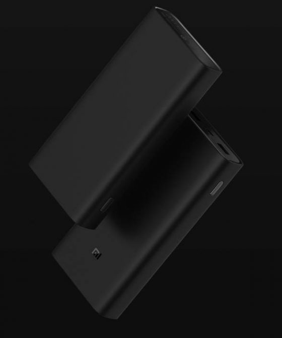 Xiaomi Mi Power Band 3 Pro cena opinie gdzie kupić najtaniej w Polsce