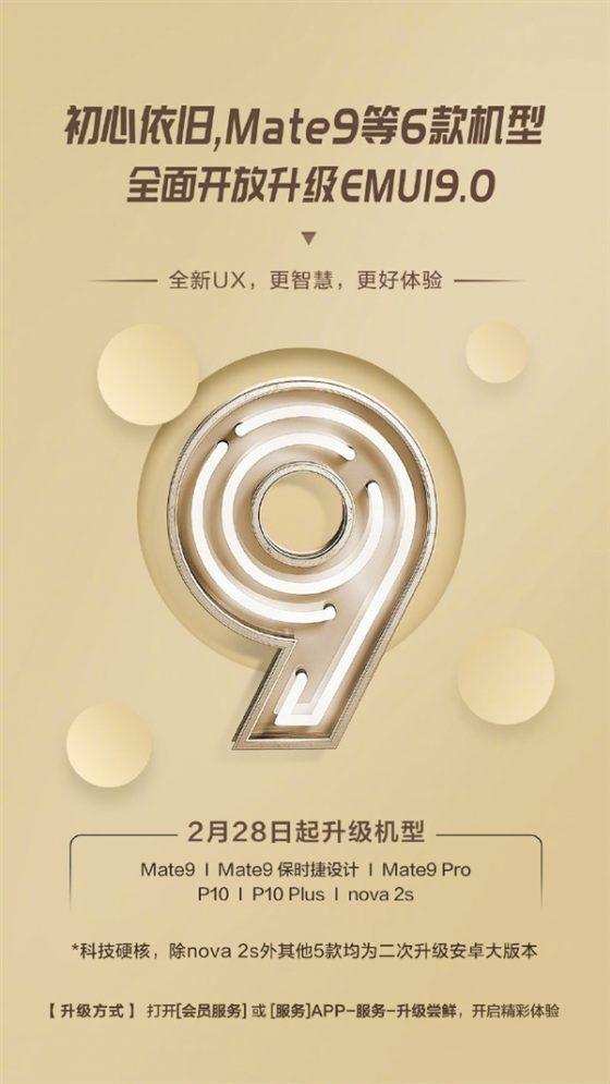 Huawei P10 Plus aktualizacja Android Pie EMUI 9.0 kiedy Honor 9 Mate 9 Pro Nova 2s