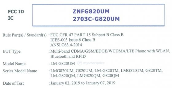 LG G8 ThinQ cena FCC  LM-G820UM LM-G820TM LM-G820QM kiedy premiera specyfikacja techniczna gdzie kupić najtaniej w Polsce opinie