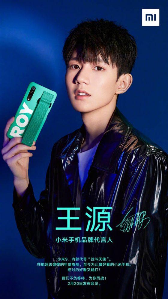 Xiaomi Mi 9 Samsung Galaxy S10 kiedy premiera cena specyfikacja techniczna opinie gdzie kupić najtaniej w Polsce