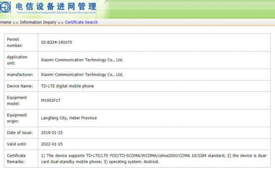 Xiaomi Mi 9 TENAA kiedy premiera specyfikacja techniczna opinie