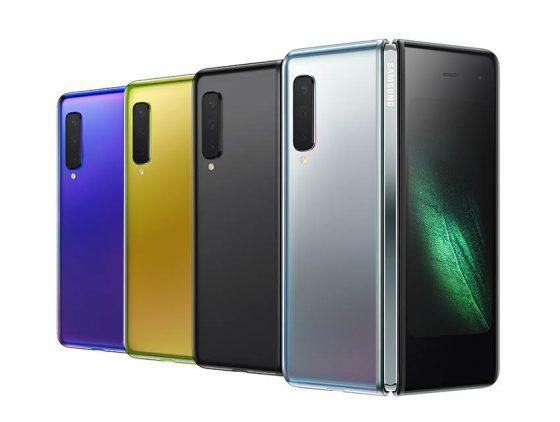 Samsung Galaxy Fold cena specyfikacja techniczna opinie gdzie kupić najtaniej w Polsce przedsprzedaż