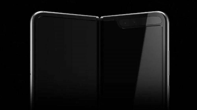 Samsung Galaxy S10 Samsung Galaxy Fold cena kiedy premiera rendery specyfikacja techniczna opinie przedsprzedaż Unpacked gdzie kupić najtaniej w Polsce