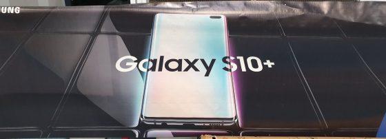 Samsung Galaxy S10 Plus baner cena opinie specyfikacja techniczna kiedy premiera Unpacked gdzie kupić najtaniej w Polsce