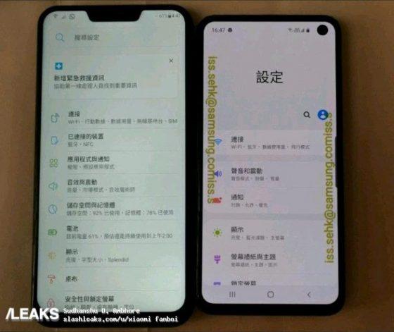 Samsung Galaxy S10e cena specyfikacja techniczna opinie zdjęcia plotki przecieki gdzie kupić najtaniej w Polsce